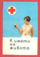 K1056 / 1970 - RED CROSS - BLOOD DONATION - Calendar Calendrier Kalender Bulgaria Bulgarie Bulgarien Bulgarije - Calendriers