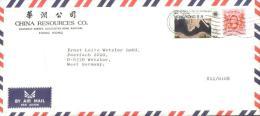 Hongkong - Umschlag Echt Gelaufen / Cover Used (t220) - Hong Kong (1997-...)