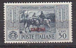 PGL BN0841 - COLONIE ITALIANE EGEO CARCHI SASSONE N°20 ** GOMMA BICOLORE BICOLOURED GUM - Egeo (Carchi)