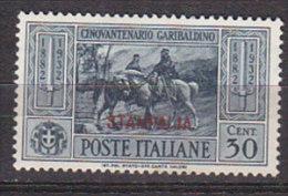 PGL BN1462 - COLONIE ITALIANE EGEO STAMPALIA SASSONE N°20 ** GOMMA BICOLORE BICOLOURED GUM - Egeo (Stampalia)