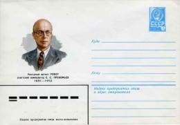 RUSSIE - ENTIER PROKOFIEF - Musica