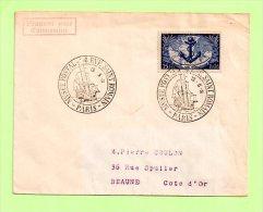 F.D.C. Yvert  N°  889  ,  Troupes  Coloniales - ....-1949