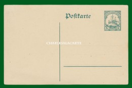 GERMANY 1912 S.W.A.  SUDWESTAFRIKA  PREPAID / ENTIER C.P.  MICHEL P 19 II UNUSED - Colony: German South West Africa