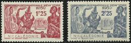 NEW CALEDONIA..1939..Michel # 214-215...MLH. - Nouvelle-Calédonie
