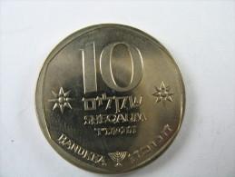 ISRAEL 10  OLD SHEQELS  SHEQALIM  RARE COIN SPECIAL ISSUE MENORA HANUKKAH SHEKEL 1984 LOT 21 NUM 1 - Israel