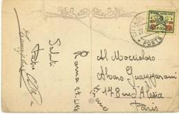 MARCOPHILIE CPA ROME DOUBLE CERCLE CITE DU VATICAN SUR JAUNE N°39 1929 SURCHARGE 25C/30C 27/1/1955 - Affrancature Meccaniche Rosse (EMA)