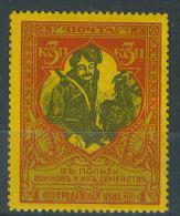 VEND TIMBRE DE RUSSIE N° 94 , ESSAI : SUR FOND ORANGE - PAPIER CARTON , NEUF SANS CHARNIERE !!!! - 1857-1916 Empire
