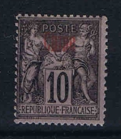Chine : Yv  Nr 5 MH/*  Maury Nr 2, Surcharge Rouge - Unused Stamps
