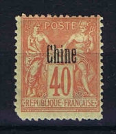 Chine : Yv  Nr 10 MH/*  Maury Nr 7 - Unused Stamps