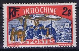 Indo-Chine : Yv  146 Maury 141, MH/* - Indochine (1889-1945)