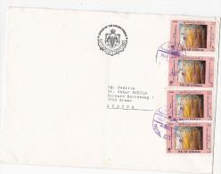 JORDAN COVER OFFICE OF CROWN PRINCE To Austria Stamps - Jordanie