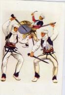 Folklore - Vladimir Kirin  - Yougoslavie : Danses Populaires De Kosovo-Metochia - Kosovo