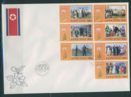 NORTH KOREA 2012 THE SUN OF THE NATION (3) FDC IMPERFORATED STAMP SET - Militaria
