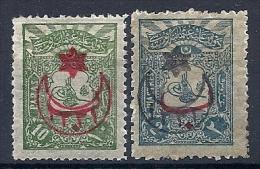 140012557  TURQUIA  YVERT  Nº  243/4  */MH - 1858-1921 Ottoman Empire