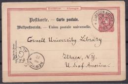 Germany1887: KARTE To US - Zone AAS