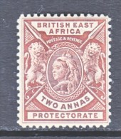 British EAST  AFRICA  75  * - Kenya, Uganda & Tanganyika