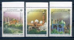 IRAN - 1992 WEST ASIAN POSTAL ASSOCIATION - Iran