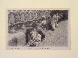 GIAPPONE DONNE NON VIAGGIATA N1 - Giappone