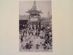 GIAPPONE NNON VIAGGIATA F.P. N1 - Giappone