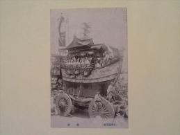 GIAPPONE ORIGINALE N.1 - Giappone