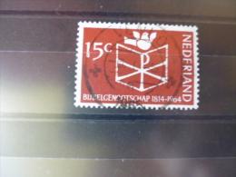 TIMBRE OBLITERE  DES PAYS BAS  YVERT N°803 - Periodo 1949 - 1980 (Giuliana)