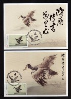 Taiwan (Formosa)- Maximum Card-The Swan Goose Carries A Message Postage Stamp 2014