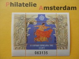 Greece 1991, EUROPA CEPT: Mi 1786, Bl. 9, ** - 1991