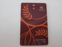 Sheraton China, East Wing, With A Bend And Punched Hole - Hotel Keycards