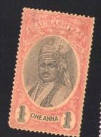 Inde Saurashtra Personnage One Anna - Altri