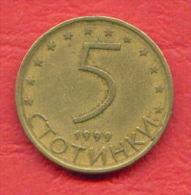 F4255 / - 5 Stotinki - 1999 -  Bulgaria Bulgarie Bulgarien Bulgarije - Coins Munzen Monnaies Monete - Bulgaria