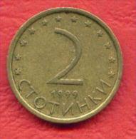 F4254 / - 2 Stotinki - 1999 -  Bulgaria Bulgarie Bulgarien Bulgarije - Coins Munzen Monnaies Monete - Bulgaria
