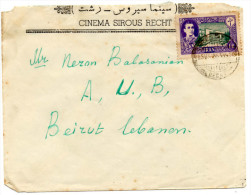 Lettre De Recht (X5.07.19XX) Pour Beyrouth, Liban - Iran