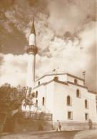 SERBIE,europe,DZAMIJA GLAVNA,BAJRAKLI Mosquée,unique Mosquée De Serbie Belgrade Construit En 1575,musulman, Culte,rare - Serbie