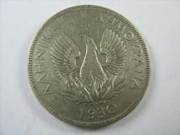 GREECE 5 DRACHMA 1930   LOT 22 NUM 4 - Grèce