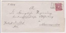 Pologne, Lettre De SUSZ ( ROSENBERG IN WESTPREUSSEN) ,1878,  (p20) - Covers & Documents