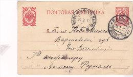 Pologne, Carte , Entier Russe  De Varsovie , 1912  (p27) - Covers & Documents