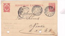 Pologne, Carte , Entier Russe  De ZYRARDOV, 1912  (p29) - ....-1919 Governo Provvisiorio