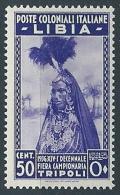 1936 LIBIA 10° FIERA DI TRIPOLI 50 CENT MNH ** - ED225 - Libyen