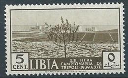 1939 LIBIA 13° FIERA DI TRIPOLI 5 CENT MNH ** - ED226 - Libia