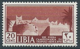 1939 LIBIA 13° FIERA DI TRIPOLI 20 CENT MNH ** - ED226 - Libia