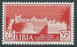 1939 LIBIA 13° FIERA DI TRIPOLI 75 CENT MNH ** - ED226 - Libia