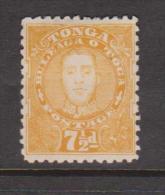 Tonga 1895 King George II 7&1/2d Yellow Perf 12 Cean Mint , HR - Tonga (1970-...)
