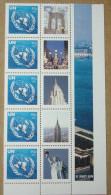 """Y1 Nations Unies (New York)  : Emblème De L'ONU - Timbres Avec Une Vignette Personnalisée """"Vue De New York"""" - New York – UN Headquarters"""