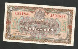 [NC] BULGARIA - KINGDOM Of BULGARIA / BORIS III - 5 LEVA (1922) - Bulgaria