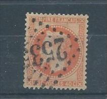 FRANCE  N° 31 Oblitéré T. B.  Pas D´aminci - 1863-1870 Napoléon III Con Laureles
