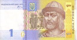 UKRAINE   1 Rouble  Daté De 2006   Pick 116 A      ***** BILLET  NEUF ***** - Ukraine