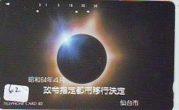 Éclipse Soleil - Solar Eclipse - Éclipse Lunaire - Lunar Eclipse (62) - Astronomie