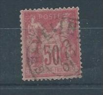 FRANCE  N°98 Oblitéré  T.B - 1876-1878 Sage (Type I)