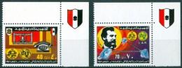 1976 Libia 100° Del Telefono Graham Bell Set MNH** R - Libye