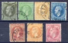 ROMANIA 1872 Definitive Set Paris Printing Fine Used - 1858-1880 Moldavia & Principality